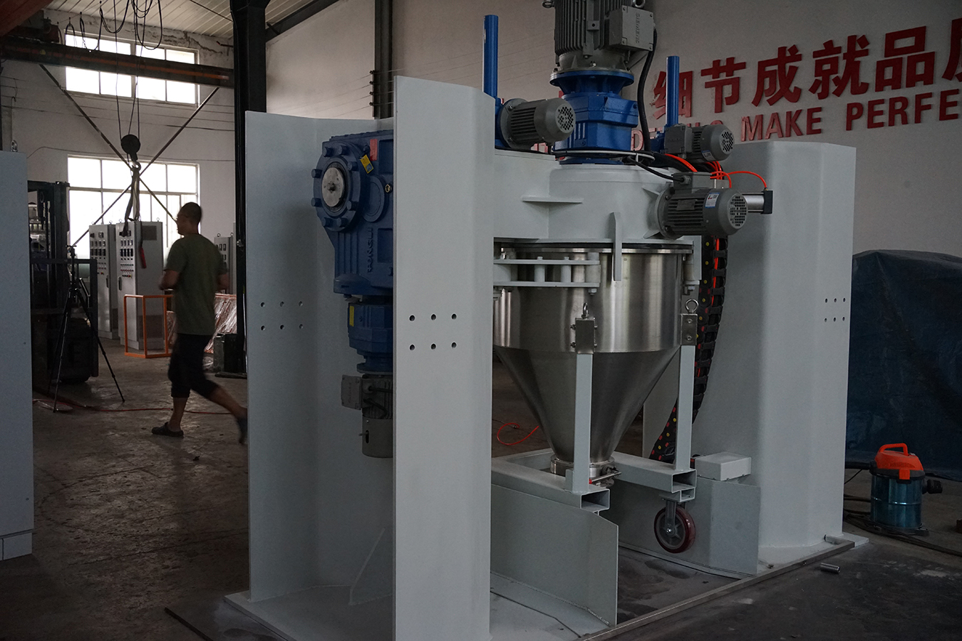 Explosion Proof Vacuum Electrostatic Powder Container Mixer
