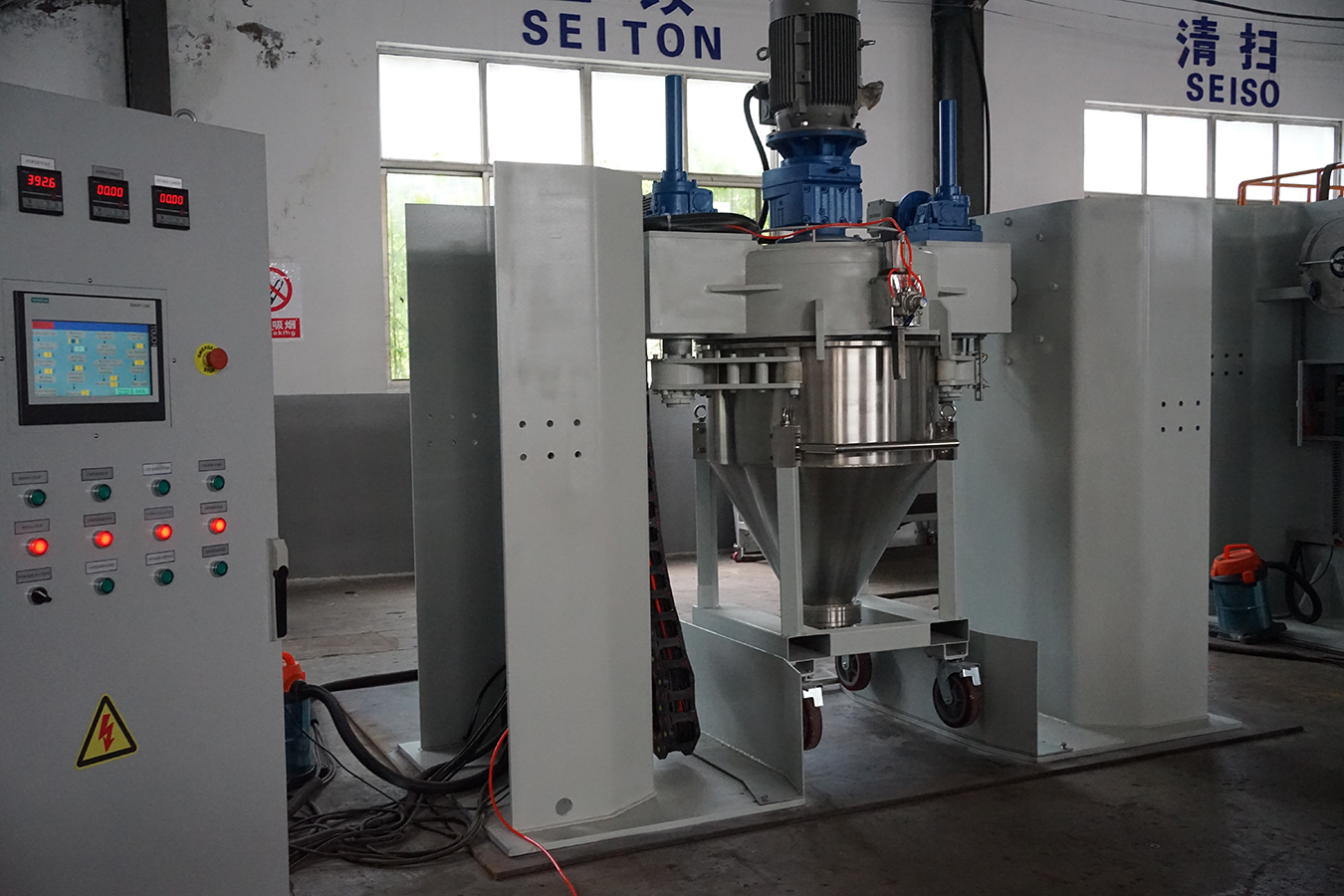 Large Continuous Electrostatic Powder Container Mixer