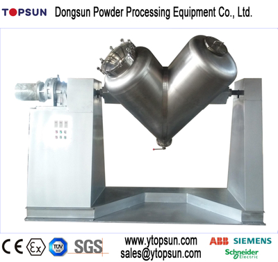 Horizontal Powder Coating Powder Paint V Shape Mixer